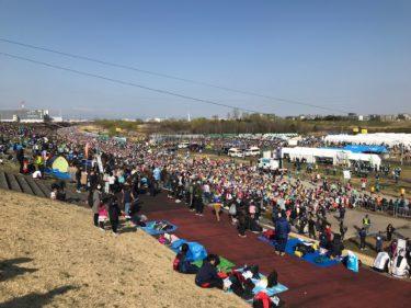 【徹底レポート】板橋シティマラソン2019 初フルマラソンにオススメしません!