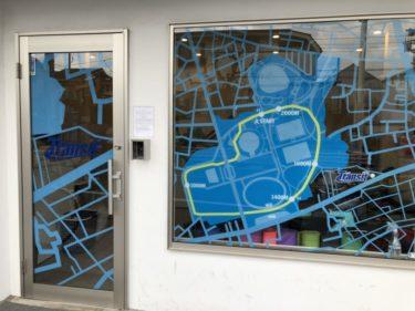 【体験談】駒沢にある「無人」のランステTransit(トランジット)に行ってきました。