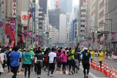 【初級】マラソンって距離に応じて色々な種類があるって知ってた?