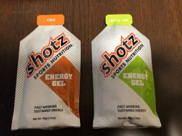 【レビュー】shotz(ショッツ)エナジージェルってどんな味?飲むとどんな効果があるの?
