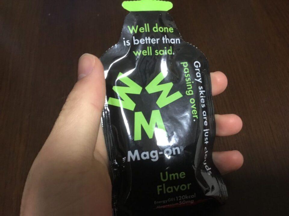 Mag-on(マグ・オン)大きさ比較2
