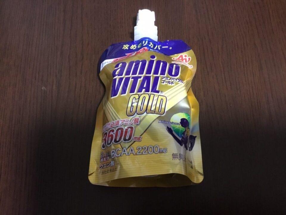 アミノバイタルゴールド