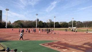 織田フィールド(代々木公園陸上競技場)無料開放日にランニングしてみた!