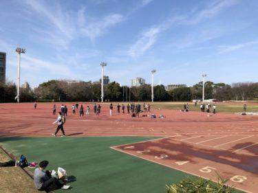 【体験談】織田フィールド(代々木公園陸上競技場)無料開放日にランニングしてみた!