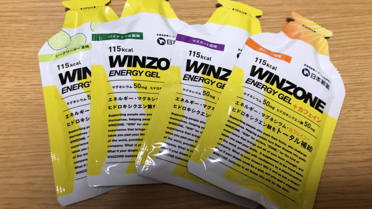 WINZONE(ウィンゾーン)エナジージェル