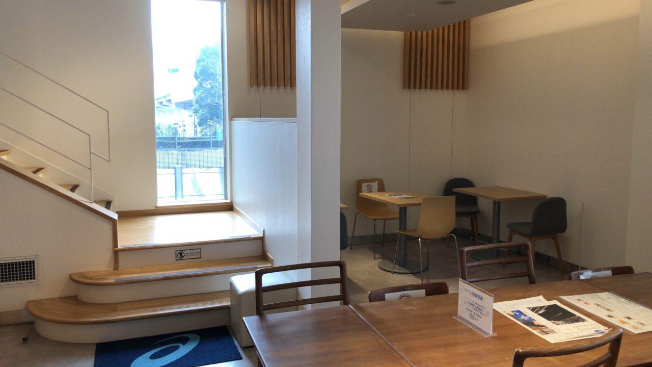 アシックスコネクション東京カフェスペース