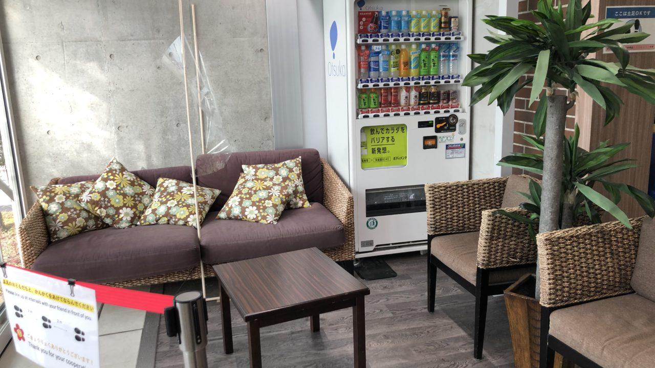 神宮外苑サマディクラブ自動販売機