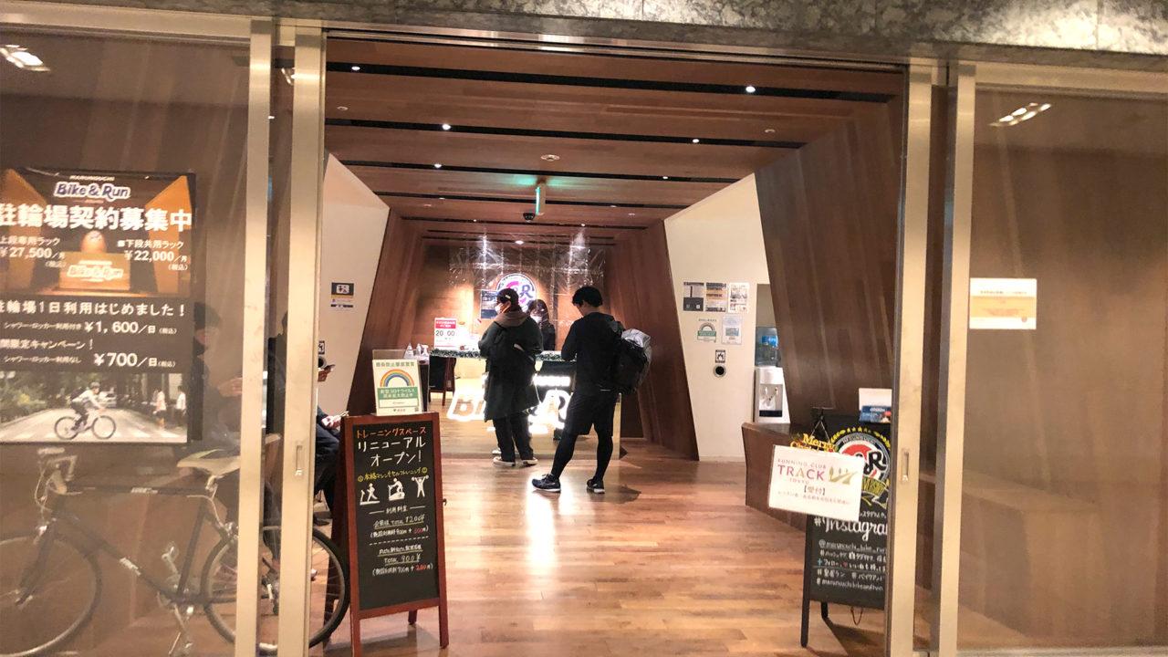 MARUNOUCHI Bike&Run入り口
